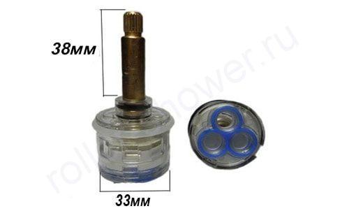 Картридж для смесителя на 3 режима D-33мм L-38мм для душевой кабины